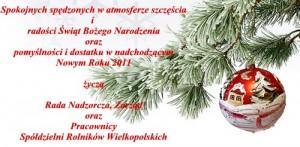 życzeia świąteczne